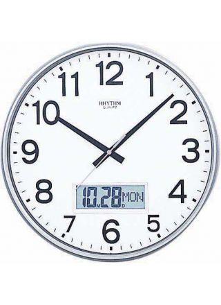 Rhythm wall clock Silver CFG706-NR19